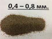 Кварцевый песок 0, 4-0, 8 мм. в фасовке